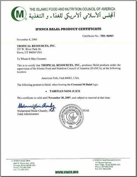 ramuan mengeluarkan batu ginjal dengan sertifikat halal ifanca