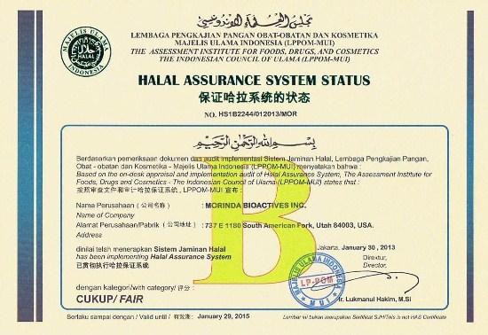 Lampiran 2 Sertifikat Halal
